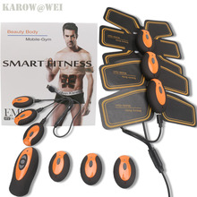 Rechargeable Electric Muscle Stimulator EMS Body Slimming Beauty Machine Tens Muscle Exerciser Electro Body Toning <strong>Massage</strong>