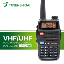 Long range mobile radio for TYT TH-UV8R dual band two way radio
