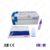 Helicobacter Pylori stool rapid test kit