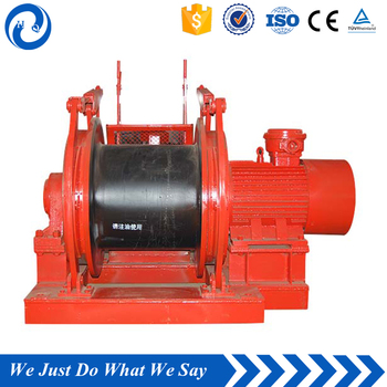 JD series electric dispatch pulling winches for coal mining