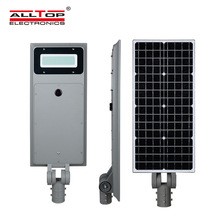 ALLTOP Wholesale price street lighting 40 50 60 100 <strong>w</strong> waterproof outdoor all in one solar led street lamp