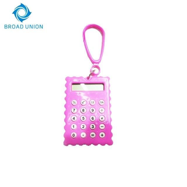 Mini 8 Digit Electronic Calculator Keychain Calculator
