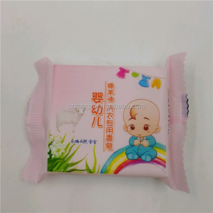 Hot sale best quality skin whitening bath soap for babies