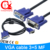 hot selling long meter 15pin laptop vga cable cheap price