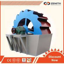 good selling from China efficient sandstone washing machine
