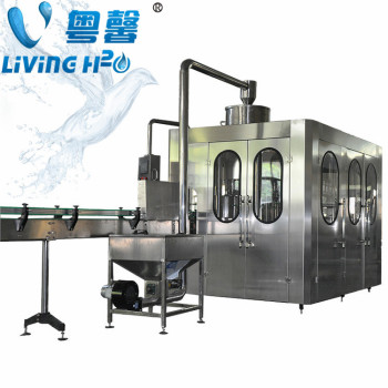 Automatic plastic bottle filling machine price