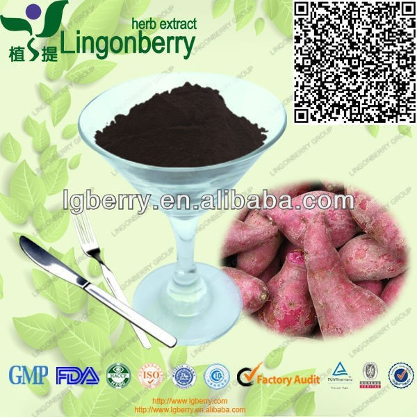 GAP planted base Sweet potato Extract / Purple sweet potato powder /anthocyanin 5%~25% UV