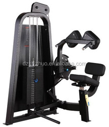 Hammer Strength Equipment for Sale Named ABDOMINAL ISOLATOR SP09 is The Best Quality in China