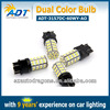Auto performance tuning adjustable color 3157 white and yellow delay one second turning signal lights brake lights