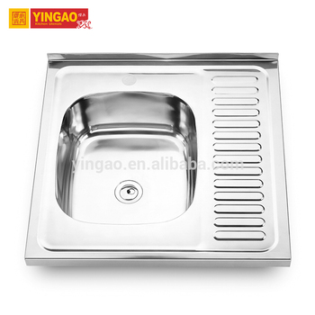 China Manufacture Hand Washing Sink Handmade 304 Stainless Steel Sink