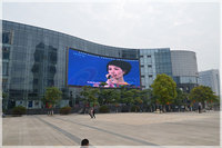 LED display for meeting room flexible led video display