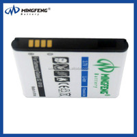 Professional manufacturer li-ion battery for samsung galaxy s ii s2 i9100