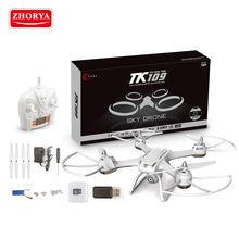 Zhorya professional R/C WIFI fpv drone with image transmission function