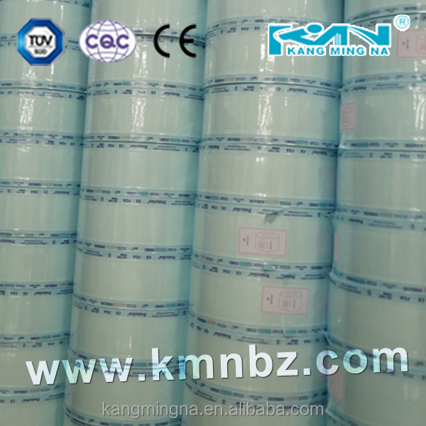 sterilization plastic roll package