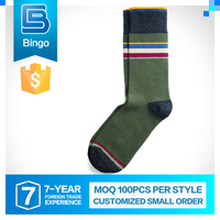 Elegant Top Quality Unique Design Custom Made Electric Heated Sock