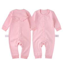 2017 Latest Adult Baby Clothes