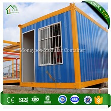 China conbined container house,container house units,container house in australia