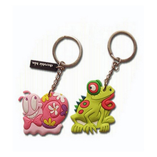 2017 good quality souvenir promotional cute plastic key cover
