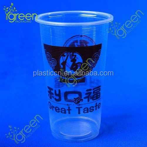 plastic fruit cups container/ 7oz disposable plastic cup/ 180ml disposable plastic cup