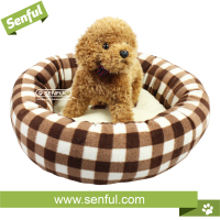 Round warm soft dog pet bed