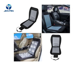 New Style Car Seat Cooling Pad Cool Summer Cushion Seats For Auto