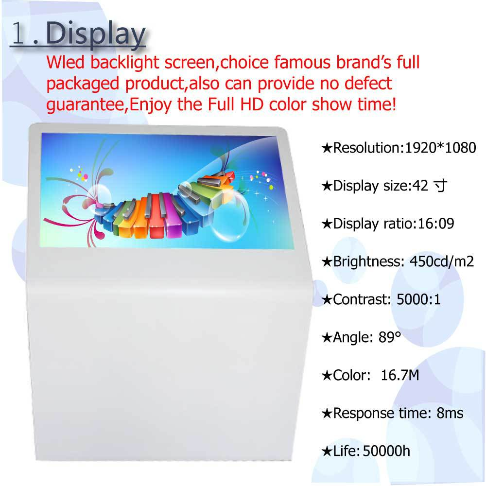 interactive projectdouble screen media touch screen