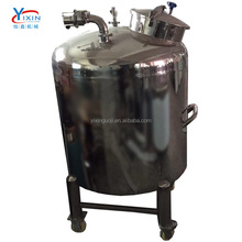 customized cosmatic industries used stainless steel storage tank