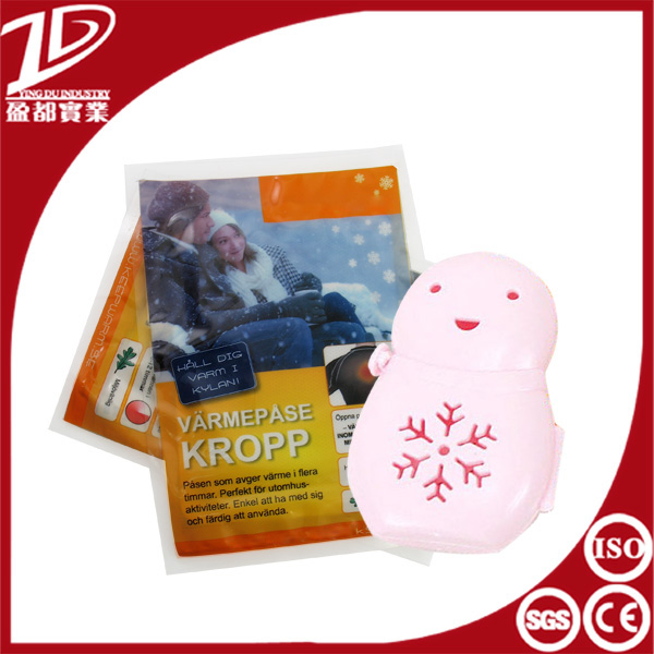 nicole heat pack no-herbal patch for pain small hand warmer made in China