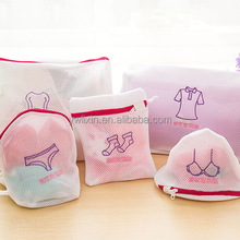 Custom wholesale sandwich mesh laundry wash bag for Blouse, Hosiery, Stocking, Underwear, Bra and Lingerie with embroidery logo