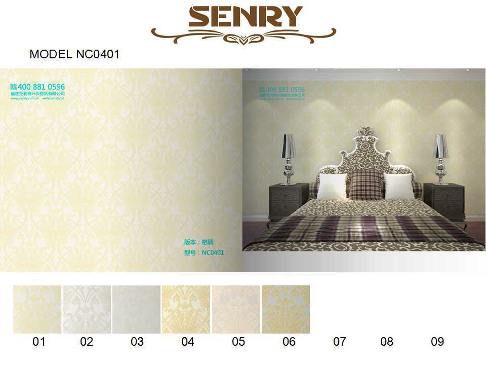 <Good style> 1.06m Catalogue Senry Wallpaper Catalogue Hot Selling
