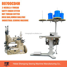 SHENPENG 80700CD4H Chain Stitch Stable FIBC bulk bags sewing machine