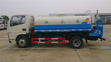 "2016 new lower priceDongfeng 145 4x2 10000L washing truck for sale in China ,manufacture <span class=""ico-mp"">"