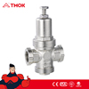 High Precision Water Pressure Reducing Valve Relief Valve Wholesale Custom Made Precision Brass Water Pressure Reducing Valve