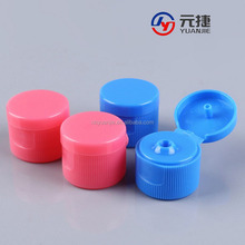 shampoo dispenser flip top bottle cap