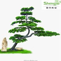 Decorative Artificial Pine Tree Similar The