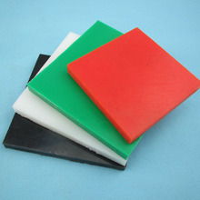 White Black Colored UHMWPE Sheet, 2mm - 400mm Thick UHMW PE Sheet, UHMW-PE Sheet Suppliers