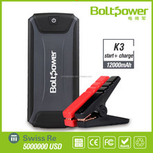 Best Electronic Christmas Gifts 2016 Electric Kids Car Parts Car Mini Wholesale 12V Jump Starter