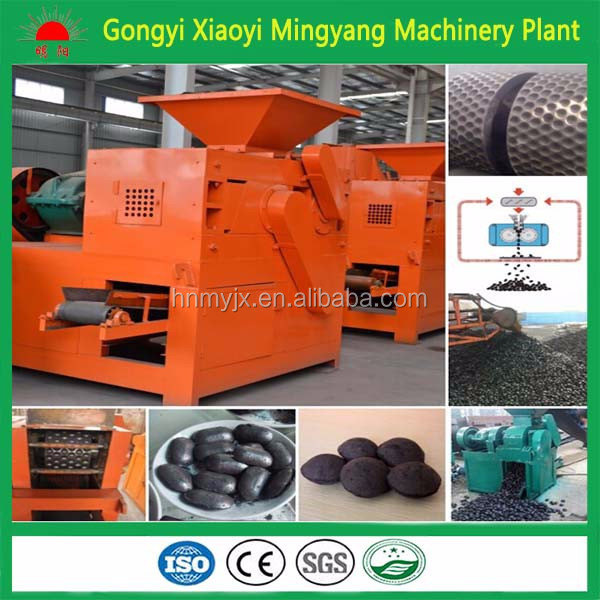 2016 <strong>coal</strong> and charcoal briquettes making machine factory plant 008613838391770