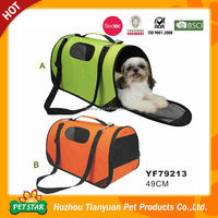 China Best Factory Direct Cheap Dog Carrier