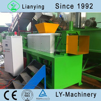 500-700KG/H Plastic film dewatering machine/film squeeze dryer