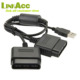 LKCL988 2 in 1 Dual Ports PS2 II Controller Console to PC USB Converter Adapter