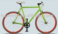 China Factory Custom Aluminum Track Bicycle Mountain Bike For Sale