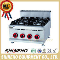 W100 Commercial Kitchen Counter Top 4-burner Gas Cooking Range