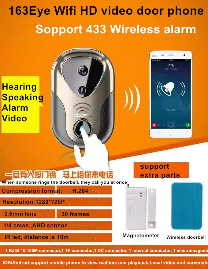 high quality 163 eye wifi HD video door phone with camera
