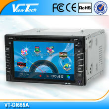 High quality 6.2 inch dual screen dvd player