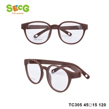 ed5b070bf42 Add to Favorites · 2018 New One-piece Double Injection Kids Rubber Eyeglasses  Frames