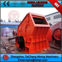 mn13 mn18 steel casting hammer plate for cement industry impact crusher