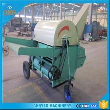 price rice threshing machine