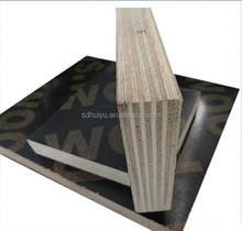 17mm shuttering plywood 17mm black film plywood for construction materials