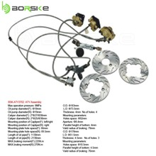 OEM Custom ATV brake disc assembly and rear brake assembly for atv spare parts